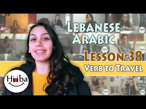 Lesson 38: Verb To Travel in Lebanese