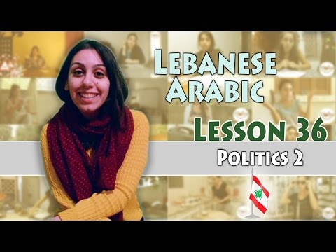 Learn Lebanese Arabic Lesson 36 (Politics 2)