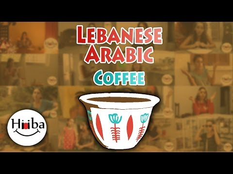 Making Lebanese Coffee