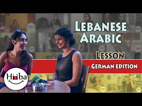 Libanesische Lektion: Lebanese Lesson - German Edition