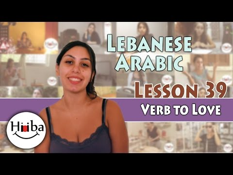 Lesson 39 - Lebanese Verb To Love