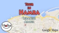 Tour in Hamra Street, Beirut