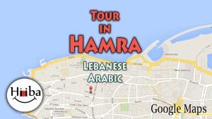 Learn Arabic (Lebanese) Hamra Edition