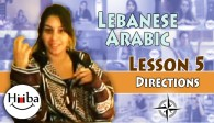 Thumbnail picture, showing Hiba Najem in a Moroccan sweater, over a Blue background. We also see a a compass rose, and the tilte 'Lesson 5, Directions' written in orange.