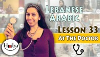 Learn Lebanese Arabic Lesson 33 (Doctor)