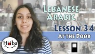 Learn Lebanese Arabic Lesson 34 (At the Door)