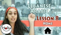 Learn Lebanese Arabic Lesson 8 (Home)