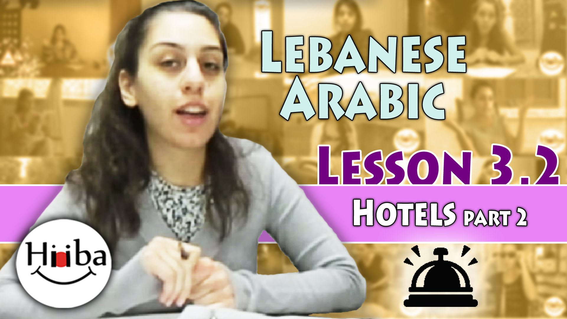 This is the thumbnail for the video of the 2nd part of the Lebanese lesson 3 about hotels. It has a brownish background, with a portrait of Hiba Najem, a reception bell, and the title written in purple.