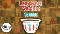 Making Lebanese/Turkish Coffee