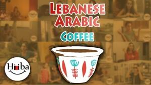 Making Lebanese/Turkish Coffee