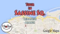 Tour In Sassine Square, Ashrafieh – Beirut