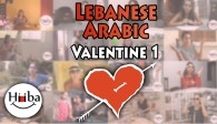 Lebanese love phrases