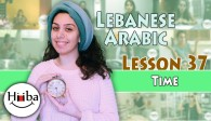 Lesson 37: Tell the Time in Lebanese