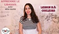 Leçon 8: Les couleurs en Libanais
