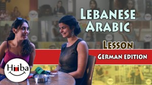 Libanesisch Lektion: Lebanese Lesson – German Edition