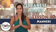 Lesson 40: Manners in Lebanese