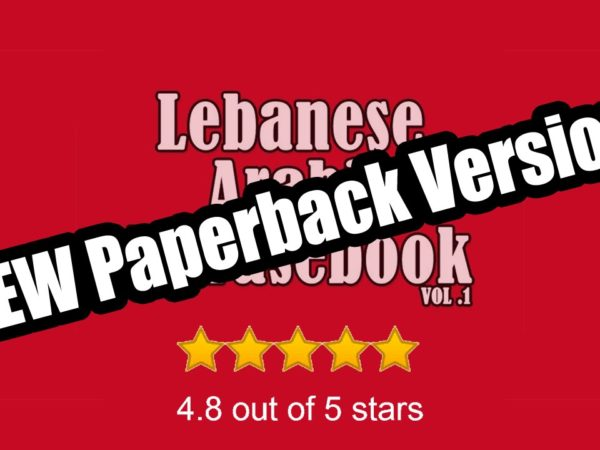 Thumbnail of the video about the Lebanese Phrasebook Vol. 1